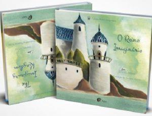 O Reino Imaginário | The Imaginary Kingdom