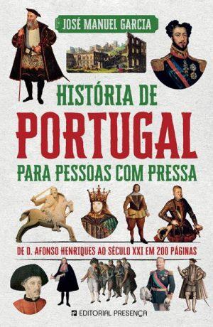 História de Portugal para Pessoas com Pressa
