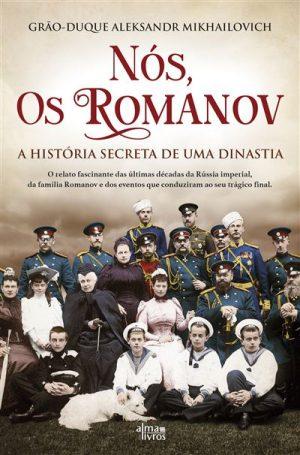 Nós, os Romanov