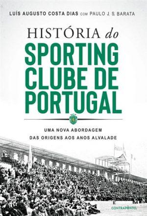 História do Sporting Clube de Portugal